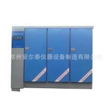60B混凝土恒温恒湿养护箱 水泥砼标准养护箱批发 恒温恒湿养护箱