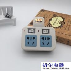 无线插座转换器电源转换插头扩展排插板一分转二独立开关 名猴666