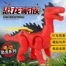 霸王机器恐龙会动走路仿真电动龙遥控中性儿童玩具男孩035H
