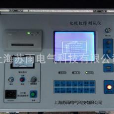 高压电缆故障探测仪 SY-3000型电缆故障检测仪