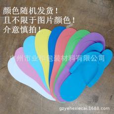 美容用品简便一次性拖鞋 特价批发宾馆酒店用品EVA一次性家居拖鞋