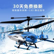 勾勾手合金遥控飞机耐摔直升机充电动男孩儿童玩具无人飞机*行器