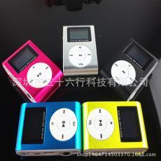 迷你带屏铁夹插卡MP3,有屏插卡MP3,夹子MP3,音乐MP3批发 厂家批发