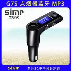 点烟器扩展 FM 蓝牙车载Mp3 G7S 双USB车充 车载蓝牙MP3播放器