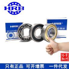 2RZ/ZZ轴承普通深沟球轴承 厂家直销哈尔滨零类轴承6201