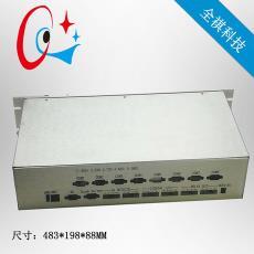 2u全鋁高檔標準機箱拉絲氧化鋁合金機箱加工定制機架開放式機箱