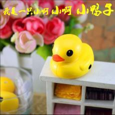 儿童礼品播放器批发 新款小黄鸭插卡MP3 卡通迷你mp3 无屏按键式
