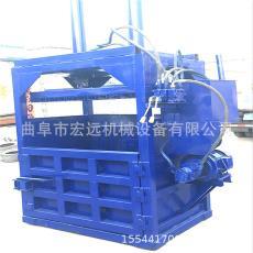 單杠立式廢紙打包機供應金屬立式液壓打包機立式廢紙液壓打包機