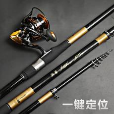 磯釣竿磯桿超輕超硬碳素遠投竿滑漂定位海竿長節釣魚竿磯竿套裝