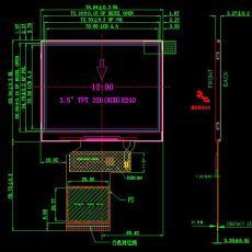 彩屏 全新通用 内屏MP5MP4数码配件液晶屏54Pin脚 3.5寸显示屏幕