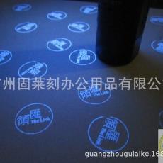 广州越秀区隐形印章油墨/KTV印章UV油墨/荧光印章/隐形印油