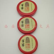 宝客3号6号12号会计用品圆形红色印台财务印泥印章铁盒布面工艺