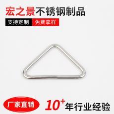 箱包五金 宏之景廠家定做 三角環質索具 鐵線三角扣