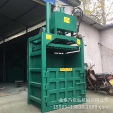 單缸廢紙液壓打包機 立式巖棉擠包機廠家 服裝壓縮捆包機
