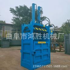 立式廢紙塑料服裝鐵皮液壓打包機雙缸秸稈稻草廢棄物打包壓塊機