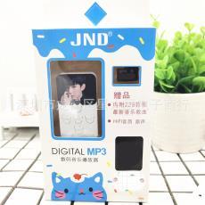 热卖夹子MP3播放器 彩绘图案盒装MP3 含内置歌曲内存卡MP3