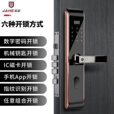 家用防盗门指纹锁酒店民宿公寓智能锁大门锁电子感应半导体密码锁