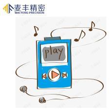 MP5播放器外壳代注塑 mp3播放器模具外壳 MP4 模具厂定做生产MP3