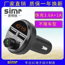 低价A615车载蓝牙mp3插卡无损 3.6A车载蓝牙mp3 车载蓝牙5.0双USB