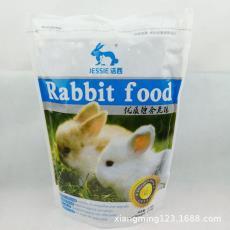 垂耳兔糧食飼料2.5kg JESSIE潔西兔糧批發成兔糧幼兔糧食兔子糧食