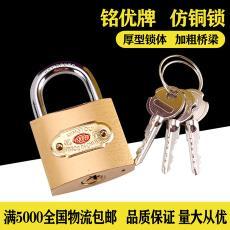 铭优单开仿铜挂锁 批发仿铜小锁头多规格门锁 信箱抽屉电力表箱锁