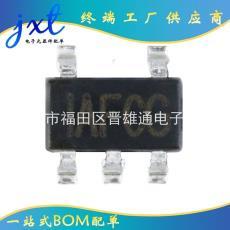 TSOT23-5  开关电源芯片 原装正品 MP157GJ-Z 贴片