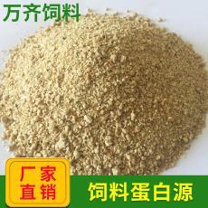 玉米蛋白飼料60%到170% 雞鴨鵝牛羊鹿駱駝飼料 豆粕飼料 膨化飼料