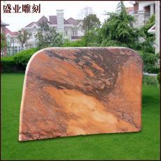 厂家直销天然大理石风景石曲阳刻字园林石晚霞红景观石摆件