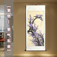 客轴可过道玄关厅装饰画新卷画花多款竖梅字国画式精品中配框
