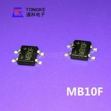 薄款整流桥 厂家直销贴片整流桥 现货促销大芯片质量保证 MB10F