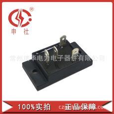 MDQ201029H 【申社】常州瑞华电子模块申社电焊机用单相整流桥