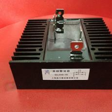 132X144黑色 全新 《晶正》牌 QL250A/1600V 单相整流桥