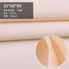 棉纱布服装用布 厂家批发直销全棉坯布 平布 32*68