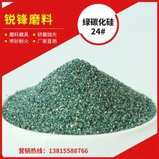 绿 碳化硅 微粉 段砂 高强度 粒度砂 喷砂 研磨 供应 黑 一级