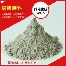 厂家热销 耐火材料级绿碳化硅等系列金刚砂微粉 抛光级绿碳化硅