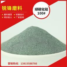 绿碳化硅粉黑碳化硅厂家粒度砂微粉光学陶瓷玉石抛光 碳化硅粉末
