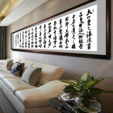 苏东坡真迹赤壁怀古书法作品手写诗词挂办公室字画名家有框实木
