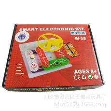 儿童DIY电子积木电路拼装拼插益智力玩具音乐发声35玩法