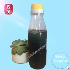 黑腳 供應拋光膏 植物瀝青 拋光用油