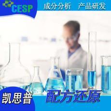 精准检测报告 纺织产品检测 纺织原料成分 纤维复合物检测