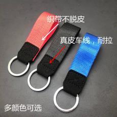 手工编织绳钥匙扣真皮织带汽车赠品礼品钥匙扣男女士创意厂家直销