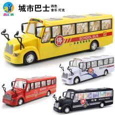 夜市閃光音樂巴士仿真校車 兒童益智電動萬向音樂發光校車玩具