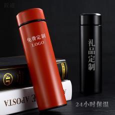 商务开业广告定制LOGO实用礼品水杯 新款不锈钢双层真空保温杯