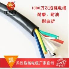 廠家批發4X2.5平方1000萬次拖鏈電纜運動電纜高柔性拖鏈電纜