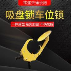 廠家直銷車輪吸盤鎖 定制汽車防盜鎖 加厚款鎖車器