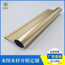 定制生產晾衣架圓管鋁型材 氧化鈦金異形鋁管 升降衣架桿邊框型材