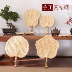 复古中国风手工编织扇子随身手摇大蒲扇夏季驱蚊芭蕉麦秸草编定做