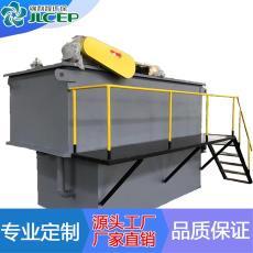 廠家供應渦凹氣浮機 廢水成套設備 造紙廢水處理設備