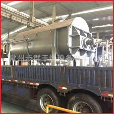 烘干設備 污泥干燥機 造紙污泥槳葉干燥機 城市污泥干燥機