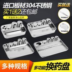 牙科医院器械瓶用盘子钢托盘方型 防碘伏不锈钢304弯盘加厚换药盘